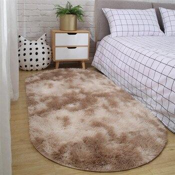 Carpet bedroom oval bedside carpet living room sofa coffee table mat floor room plush rug not lint non-fading non-slip blanket 1