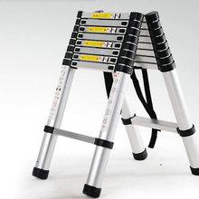 1,4 м Выдвижная складная алюминиевая лестница в елочку, многоцелевая домашняя/библиотечная/Инженерная лестница
