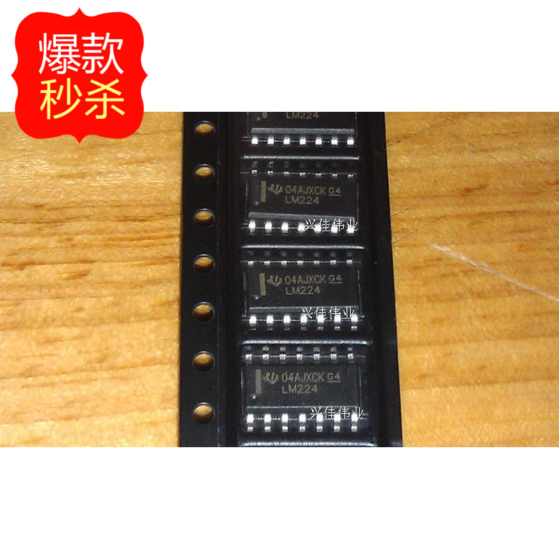 10 шт. Новый LM224 LM224DR Quad Операционный Усилители домашние СОП-14 патч