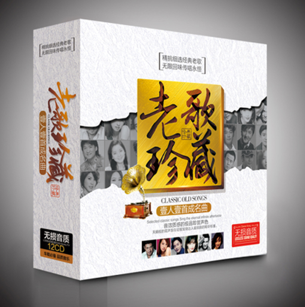 2017 Chinese pop music CDs album JOKER XUE new songs Mandarin with 2CD bob dylan cd the complete album collection 47 cds classical music box set free shipping chinese factory new sealed version