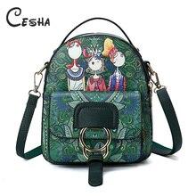 Cesha Muti функциональный женский рюкзак для путешествий с мультипликационным принтом, высококачественный рюкзак из искусственной кожи на плечо, красивый стильный маленький рюкзак для девочек