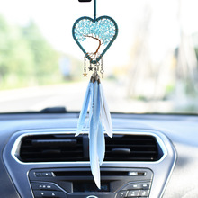 Heart-shaped car pendant life tree dream catcher birthday gift keeps bag safe