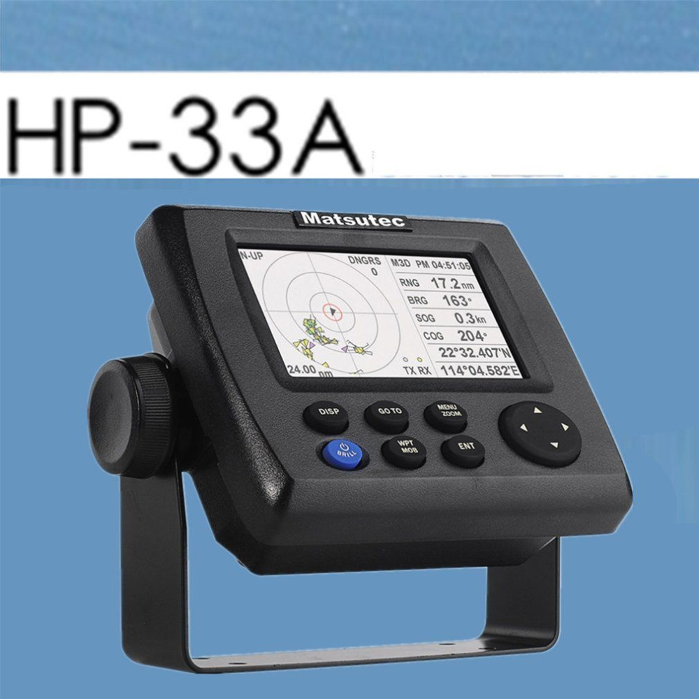 Professionnel De Haute Sensibilité De Voiture Matsutec HP-33A 4.3 pouce Écran lcd Classe B Transpondeur AIS Combo Marine GPS Navigator
