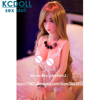 KCDOLL 100CM Silicone Sex Dolls Love Doll High Quality Sex Robot Dolls Intelligent Moaning With Pleasure