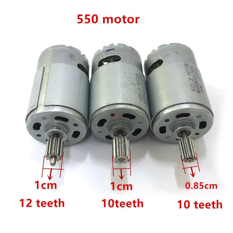 EBOWAN das Crianças carro de motor DC 6 v 12 v 10 dentes Elétrica 550 Motor de Carro de controle Remoto/ 12 dentes