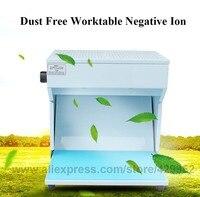 Беспылезащитный Рабочий стол с отрицательным ионом без полюса с переменной скоростью очистка верстака пылезащитный удаление пыли для ремо