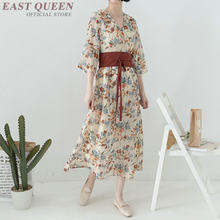 Japanese kimono traditional floral dress women traditional japanese kimono yukata haori obi women japan clothing DD932(China)
