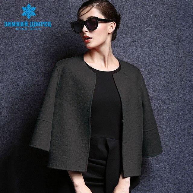 203a978a67a Популярное модное зимнее Короткое женское пальто кашемировое пальто женский  o-образный вырез кашемировое Женское зимнее