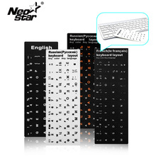 Waterproof Russian Keyboard Stickers English French Letter Alphabet Layout Sticker For Laptop Desktop Computer