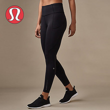 LULULEMON Sport High Waist Comfortable Joining Together Yoga Pants(China)