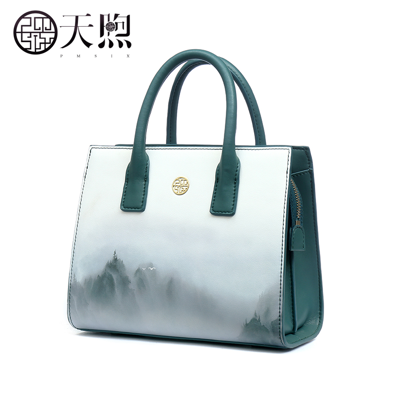 PMSIX 2017 New Women leather bag famous brands bag quality Cowhide Ink printing Tote shoulder bag women messenger bag equus coffee cup with saucer lladro porcelain
