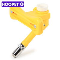 Hoopet Automatic Pet Water Dispenser Nozzle For Large Dogs Portable Pet Drinker Water Bottle Tap Clamp