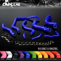 GPLUS Water Silicone Radiator Hose Kit For BMW E34 M30 6CYC 525 528 530 89-95 BL