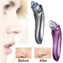 2 Colors Vacuum Electric Face Pore Cleaner Blackhead Remover Acne Comedo Suction Facial Skin Care Cleaning Tool цена и фото