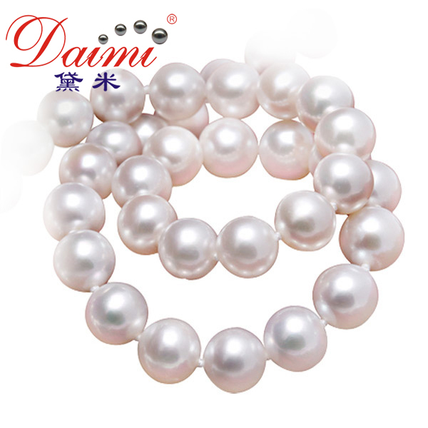 daimi high luster choker necklace 9-10mm cultured freshwater pearl for female[elegant]