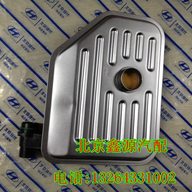 Especial para Elantra Sonata Tucson Rena Yuet caja de cambios automática de filtros de cartucho de filtro de aceite de la Transmisión