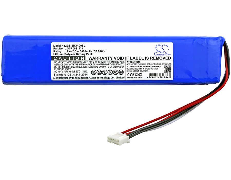 купить Cameron Sino 5000mAh Battery GSP0931134 for JBL JBLXTREME, Xtreme онлайн
