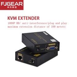 Extensor KVM de gran calidad 330ft VGA + USB Signal KVM extensor sobre Cat5 Cat5e Cat6 RJ45 Cable sin retraso pérdida transmisor VGA
