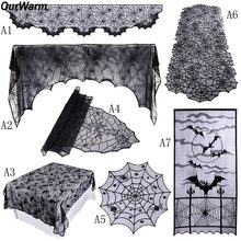 Ourwarm Halloween Party Black Lace Spiderweb Fireplace Mantle Scarf Table Cloth Horror Props Halloween Party Favor Decoration(China)