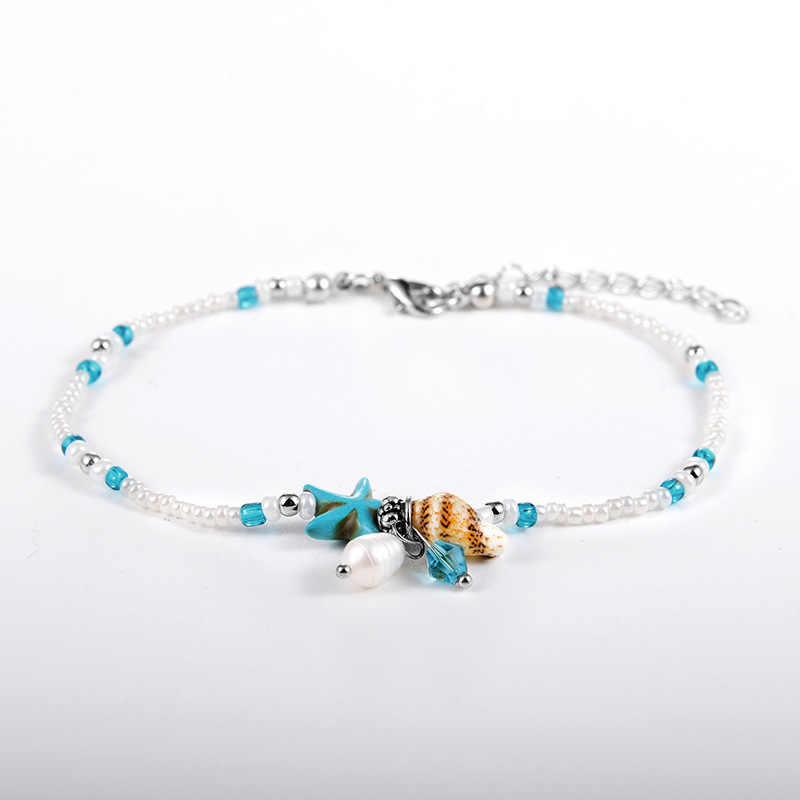 シェル真珠アンクレット女性エスニックアンクレットヒトデ足ビーズ巻き貝カメ足の装飾品