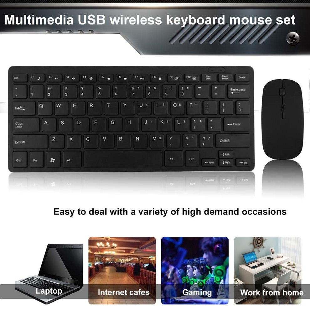 5pcs Multimedia 2.4G Wireless Micro USB Charging Mini Keyboard Mouse Combo Set ubk 500 rf world s most mini wireless keyboard mouse combo