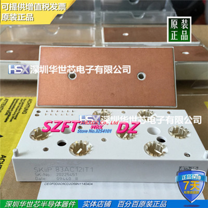 new imported original SKIIP83AC12IT1 SKKH200 -16E SKKH106-16E SKKT162-16E SKKT27-16E SKIIP82AC12IT1 freeshipping skkt460 16e igbt