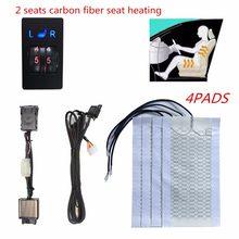 12v 2 assentos 4 almofadas universais, de fibra de carbono assento com aquecimento almofadas 2 discagem 5 níveis interruptor de inverno capas do assento do aquecedor