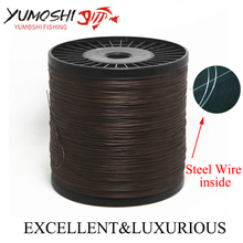 Vivid-worlD YUMOSHI Professional 1000 m fishing line PE braided steel wire inside Super strong Multifilament Perfect for fishing