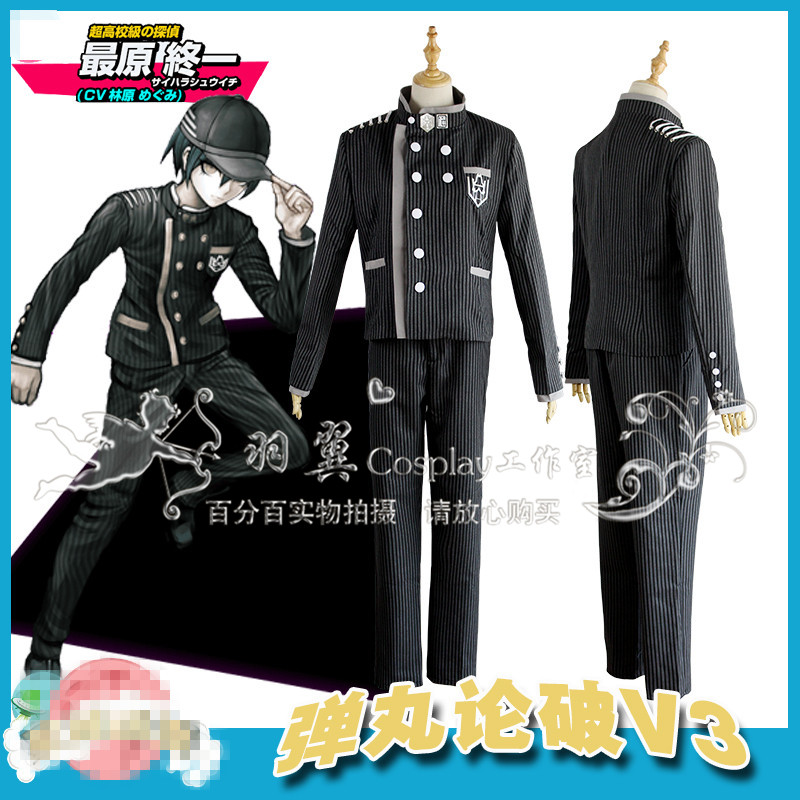 Danganronpa V3 Saihara Shuichi Cosplay Costume Custom Any Size