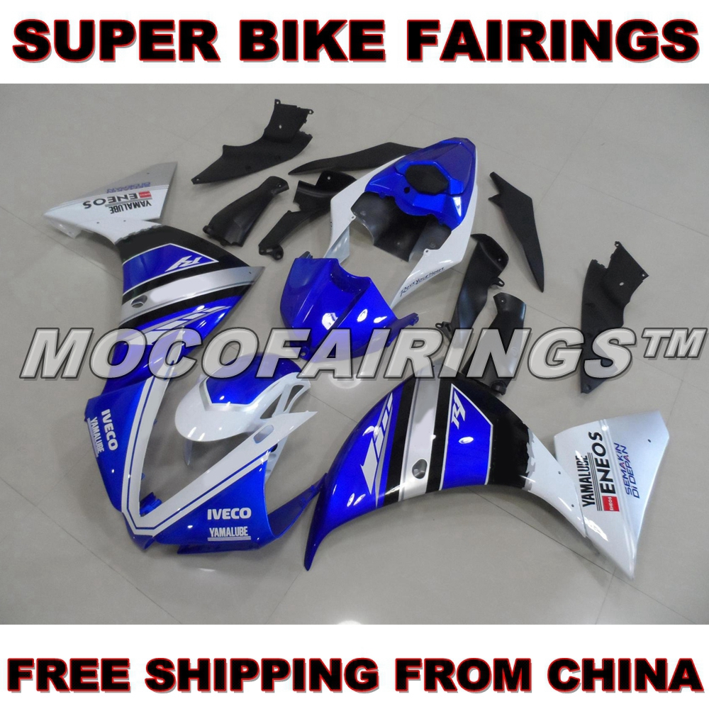 Full Fairings For Yamaha YZF R1 09 10 11 2009 2010 2011 ABS Plastic Motorcycle Fairing Kit Bodywork BLUE WHITE GREY