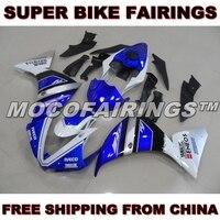 Full Fairings For Yamaha YZF R1 09 10 11 2009 2010 2011 ABS Plastic Motorcycle Fairing Kit Bodywork BLUE WHITE GREY