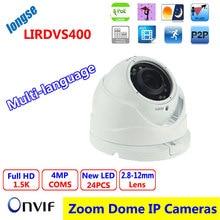 Cámara de Red IP de Seguridad CCTV Domo 4MP Ful HD 2 K Resolución Zoom Manual LENTE ir-cut día/nitght interruptor de Detección de Movimiento