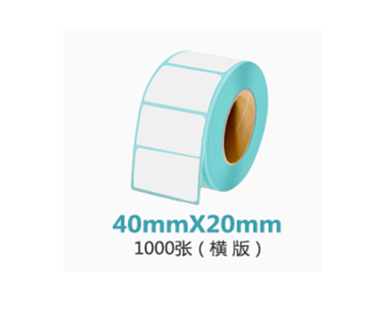 wholesale 12roll high quality 40x20mm 1000 sheets Thermal sticker paper barcode QR code printing paper label printing paper matte silver self adhesive paper label printing diy crafts sticker for library book electronics blank bar code printed labels