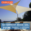 Keep out ultraviolet (uv) 95% 3.0*3.0*3.0m waterproof PU coated sun shade sail shade net canopy 10'X10'X10'