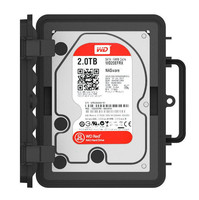 High Quality 3.5 Inch Protective Box Case for Hard Drive HDD Water Shockproof Storage