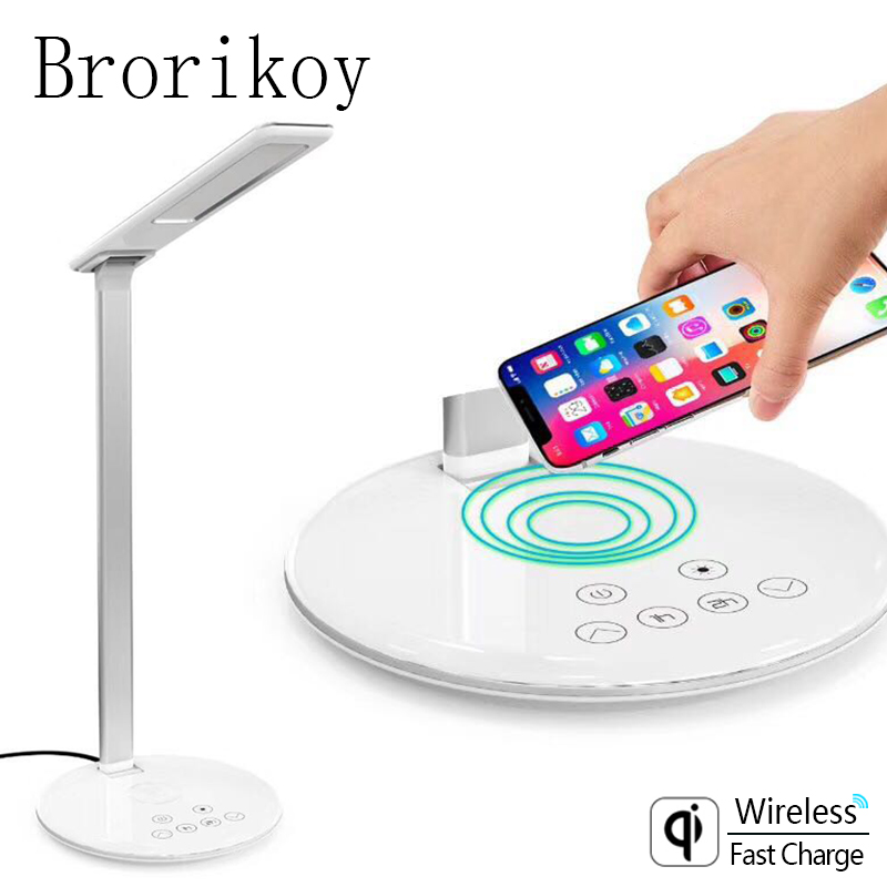 Dropshipping Multifunction Table Desk LED Lamp Qi Wireless Charger Cell Phone Fast Charging for Samsung iPhone Desktop Light
