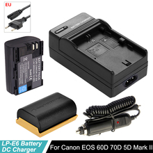 цена на 2x LP-E6 Battery LP-E6N Replacement batteries + Car charger for Canon EOS 60D 70D 5D Mark II Mark III Mark IV 5DS 5DS R 6D 7D