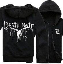 New Death Note Black Hoodie Jacket Autumn Winter Warm Fashion Hoodies Coat  Sweatshirts For Men Boy Cosplay Costume Free Shipping 14d963b5a