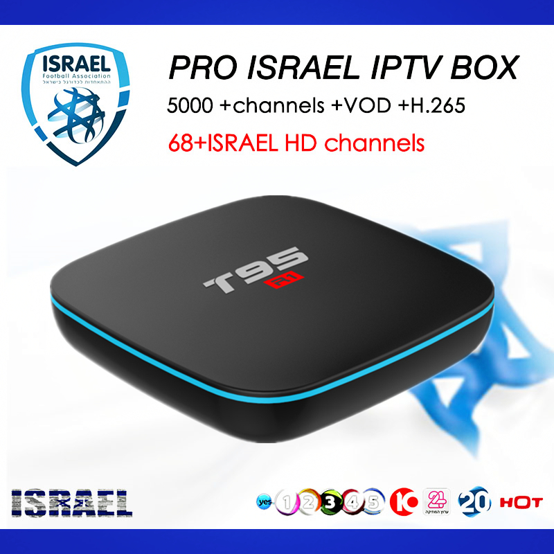 Best Israel T95 R1 IPTV box S905W Android TV box 7.1 Germany UK IPTV 5000+LIVE 2000 vod Channels HD 2G/16GB Top smart tv box цена