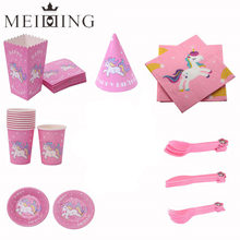 MEIDDING Unicorn Party Decor Kids Children Cartoon Gift Bag Paper Plate Cup Spoon Fork Knife Hat Baby Shower Party Supplies(China)