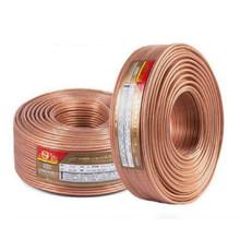 Ultra wysokiej przewodności audio kabel zasilający wzmacniacz samochodowy audio kabel audio cableado darmowa wysyłka tanie tanio HAOBA Linia róg
