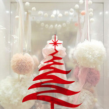 DCTOP Star Over The Christmas Tree Wall Decals Window Clothes Shop Window Decorative Art Mural Removable Waterproof Xmas Sticker