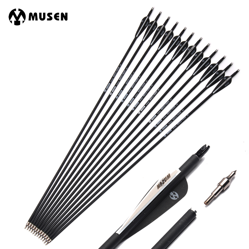 6/12/24pcs/lot 32 Inches Spine 500 Carbon Arrow With Black And White Color For Recurve/Compound Bows Archery Hunting K(China)