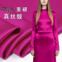 Free Shipping 40 Momme Heavy Silk Fabric Diaodai Dress Tuxedo Silk Fabrics Wholesale High Quality Silk