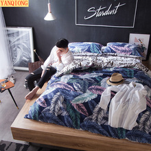 YANQIONG luxury gray blue white style bedding set the queen size 100% cotton pillowcase duvet cover bed sheet