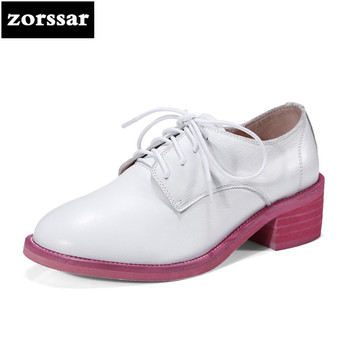 {Zorssar} 2018 new Genuine Leather fashion womens shoes heels round toe Slip-on Shallow High heels pumps ladies Oxford shoes