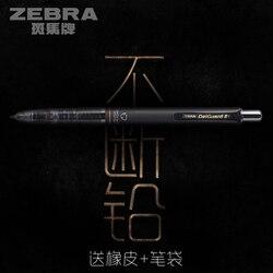 Japan ZEBRA delguard P-MA85 Mechanical Pencil 0.5 0.3 Mm Write Constantly Low Center of Gravity 1PCS