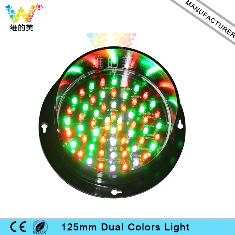 125mm DC 24V Dual Colors Red Green Party Meeting Room Decoration Light