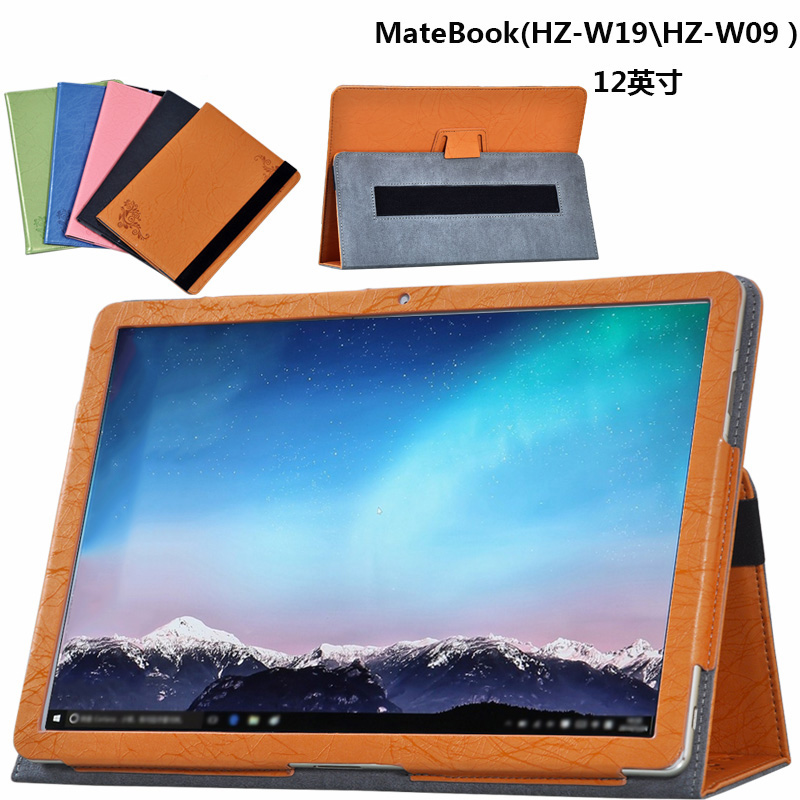 Luxury Print Fold Stand PU Leather Skin Magnetic Closure Case Protective Cover For Huawei MateBook HZ-W09 HZ-W19 12 inch Tablet cover case for huawei p8 lite half a face of a cat pu tpu leather with stand and card slots magnetic closure