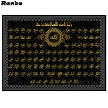 Arab Modern Kaligrafi Lukisan Berlian Mosaic Penuh Square Round Cross-Stitch Bordir Imitasi Muslim Wallpaper(China)